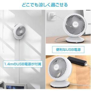2020最新版Umimile サーキュレーター 首振り 静音 扇風機 壁掛け 18cm 小型 卓上扇風機 6畳 風量3段階調節 USB電源|million-got