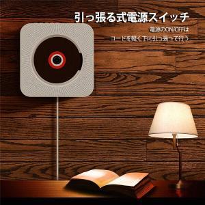 CDプレーヤー Wrcibo 置き&壁掛け式 1台多役 Bluetooth USB対応 ステレオ音楽システム リモコン付き 小型 軽量 音楽 million-got