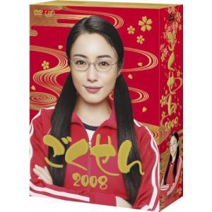 ごくせん2008 DVD-BOX|million-got