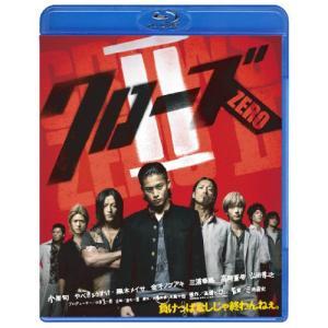 クローズZEROII スペシャル・プライス Blu-ray|million-got