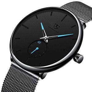 腕時計 メンズ腕時計 薄型 シンプル カジュアル ファッション ユニセックス 軽量 防水 メッシュバンド アナログクオーツ 時計 人気 宴会|million-got