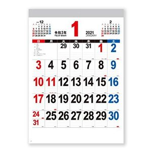 新日本カレンダー 2021年 カレンダー 壁掛け THE・文字 A3 NK458|million-got