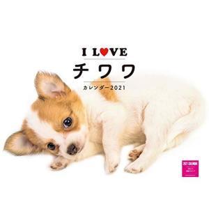 カレンダー2021壁掛け I LOVE チワワカレンダー 2021(ネコ・パブリッシング) (カレンダー)|million-got