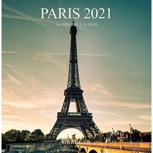 ドレジャー 2021年 ラージカレンダー PARIS(壁掛けタイプ) パリ エッフェル塔 観光地 風景 月曜始まり フランス製 中国印刷|million-got