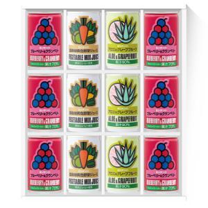 お中元 ギフト ラッピング対応 のし対応 野菜ドリンク健康飲料ギフトセット(GF1)