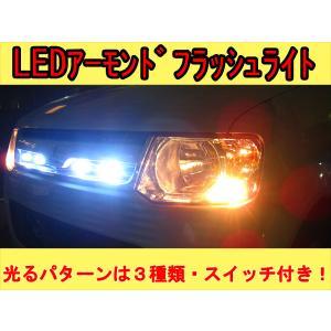 LEDストロボフラッシュ・発光色ホワイト|million