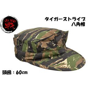 BWOLF製 八角帽 ミリタリーキャップ タイガーストライプ迷彩 海兵隊刺繍 million