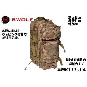 BWOLF製 BS440 MOLLE 2DAY バックパック Mandrake マンドレイクタイプ迷彩 容量17.5L million