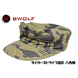 BWOLF製 八角帽 ミリタリーキャップ 帽子 キャップ 初期型 タイガーストライプ迷彩 海兵隊紋章 刺繍 million