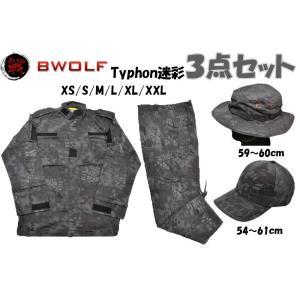 BWOLF製 迷彩服 戦闘服 上下セット ブーニーハット ベースボールキャップ 3点セット Typhon タイフォンタイプ迷彩|million