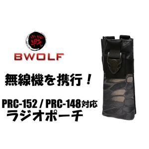 BWOLF製 MOLLEシステム ラジオポーチ 無線機ポーチ Typhon タイフォンタイプ迷彩|million