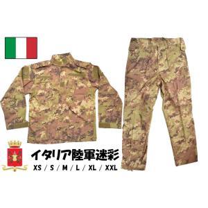 イタリア陸軍 ウッドランド 迷彩柄 イタリアンフレック レプリカ BDU 迷彩服 戦闘服 ジャケット&パンツ 上下セット|million