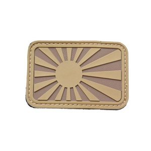 JMSDF 海上自衛隊 日章旗 ベルクロ付き ワッペン パッチ 徽章 サバゲー タンカラー|million