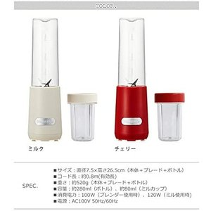 Vitantonio MINI BOTTELE BLENDER チェリー/VBL-6 ビタントニオ ...