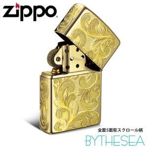 ハワイアンジュエリー メンズ Zippo ジッポ ジッポー ライター 全面5面彫り ブラスサテーナ スクロール柄  ギフトBOX付 fl101b-box /送料無料|millionbell