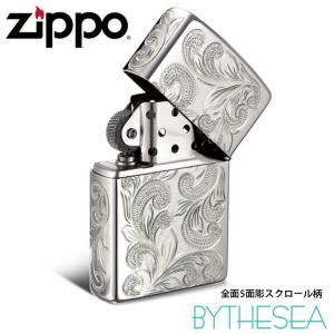 ハワイアンジュエリー メンズ Zippo ジッポ ジッポー ライター 全面5面彫り シルバー925 スクロール柄 ギフトBOX付 fl101s-box /送料無料|millionbell