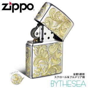 ハワイアンジュエリー メンズ Zippo ジッポ ジッポー ライター 全面5面彫り クロムサテーナ スクロール&プルメリア柄 ギフトBOX付 fl102c-box /送料無料|millionbell