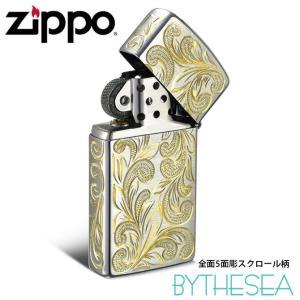 ハワイアンジュエリー メンズ Zippo ジッポ ジッポー ライター 全面5面彫り クロムサテーナ スクロール柄 ギフトBOX付 fl103c-box /送料無料|millionbell
