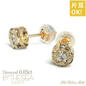 ハワイアンジュエリー ピアス ゴールド レディース ダイヤモンド 0.05カラット メンズ K14 14金 ブランド 片耳購入可能 ハワジュ GE105|millionbell