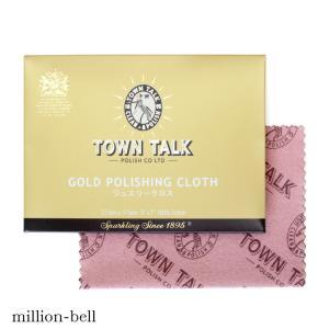 ジュエリークロス ゴールド 金 プラチナ 製品用 磨き布 1枚入り 17.5cm×12.5cm 研磨...