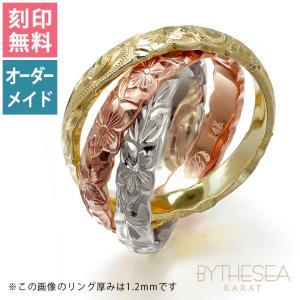 ハワイアンジュエリー オーダーメイドリング 刻印無料 誕生石 名入れ K14ゴールド 3連ゴールドリング 結婚指輪 マリッジリング gr-3in1 /送料無料|millionbell