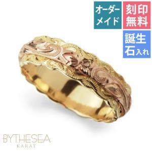 ハワイアンジュエリー オーダーメイド 刻印無料 誕生石 名入れ K14ゴールド ウィッグルカットアウト2プレートリング6mm 結婚指輪 マリッジリング kjgr-001|millionbell