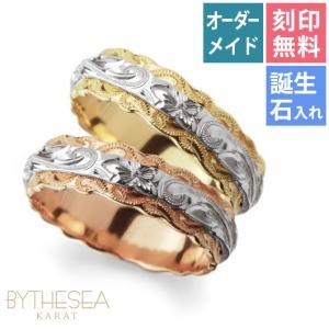 ハワイアンジュエリー ペアリング オーダーメイド 刻印無料 誕生石 マリッジリング 結婚指輪 K14ゴールド ウィッグルカットアウト2プレート6mm kjgr-001p|millionbell