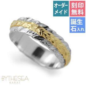 ハワイアンジュエリー オーダーメイド 刻印無料 誕生石 名入れ K14ゴールド マイレカットアウト2プレートリング6mm 結婚指輪 マリッジリング kjgr-002 /送料無料|millionbell