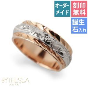 ハワイアンジュエリー オーダーメイド 刻印無料 誕生石 名入れ K14ゴールド ダイヤカット2プレートリング6mm 結婚指輪 マリッジリング kjgr-003 /送料無料|millionbell