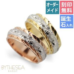 ハワイアンジュエリー ペアリング オーダーメイド 刻印無料 誕生石 名入れ K14ゴールド ダイヤカット2プレートリング6mm 結婚指輪 マリッジリング kjgr-003p|millionbell