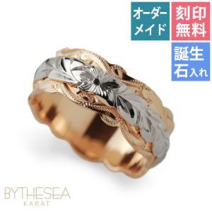 ハワイアンジュエリー オーダーメイド 刻印無料 誕生石 名入れ K14ゴールド ウィッグルカットアウト2プレートリング8mm 結婚指輪 マリッジリング kjgr-004 .|millionbell
