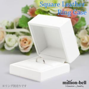 リングケース ギフトボックス 指輪 ケース ジュエリーボックス ジュエリーケース レザー 指輪入れ リング 婚約指輪 ブライダル 贈り物 結婚指輪 RB62の写真