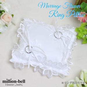 リングピロー ギフトボックス フラワーリングピロー 指輪 リング 婚約指輪 ウエディング ブライダル...