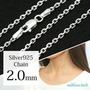 ネックレス チェーン のみ レディース メンズ ロープ シルバー925 太さ2mm ハワイアンジュエリー SCH13