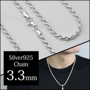 ネックレス チェーン メンズ ロープ シルバー925 太さ3...