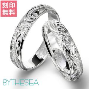 ハワイアンジュエリー ペアリング 指輪  名入れ 刻印無料  大きいサイズ ピンキーペアリングにも対応 BY THE SEA ペア価格 BY THE SEA sr102p