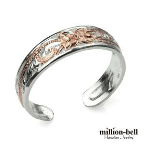 ハワイアンジュエリー トゥリング トゥーリング フリーサイズ 足の指輪 シンプル シルバー925 ピンキーリング透かし彫り TR1077