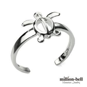 ハワイアンジュエリー 指輪  トゥリング ホヌトゥーリング フリーサイズ tr1311 /ネコポス便で送料無料 シルバー925 サンダル|millionbell