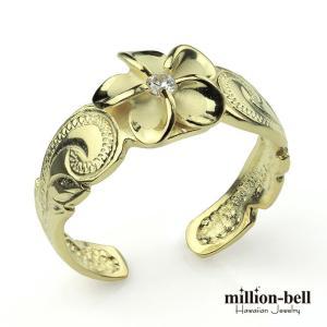 ハワイアンジュエリー 指輪  トゥリング トゥーリング イエローコーティング フリーサイズ toe ring tr1345 /ネコポス便で送料無料 シルバー925 サンダル|millionbell