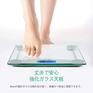 Eteki 体重計 デジタル ヘルスメーター おまけのメジャー付き 高精度のボディースケール 5kg...