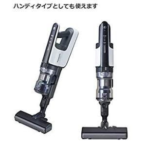 パナソニック(Panasonic) サイクロン式 スティッククリーナー パワーコードレス MC-VG...