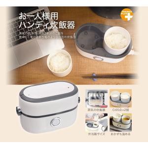 お一人様用 ハンディ炊飯器 MINIRCE2 日本語マニュアル付き サンコーレアモノショップ