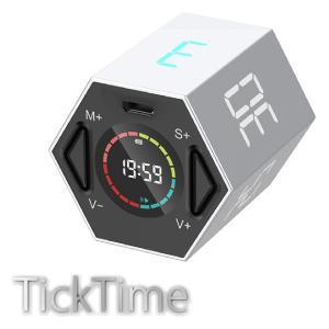 TickTime デジタルタイマー 簡単操作 58g軽量 コンパクト 消音切替 音量切替機能 充電式...