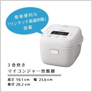 一人暮らし選べる家電セット5点[新品](冷凍冷蔵庫・電子レンジ・クリーナー・炊飯器・洗濯機) ※設置サービス可能(有料)|milltown|15