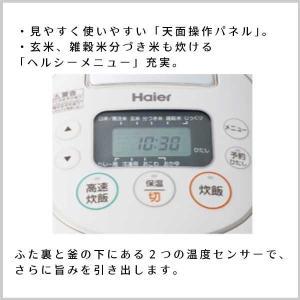 一人暮らし選べる家電セット5点[新品](冷凍冷蔵庫・電子レンジ・クリーナー・炊飯器・洗濯機) ※設置サービス可能(有料)|milltown|18