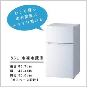 一人暮らし 家電 家電セット B(冷蔵庫・洗濯機・掃除機・電子レンジ・炊飯器)5点|milltown|03
