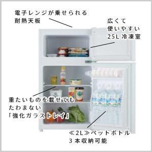 一人暮らし選べる家電セット5点[新品](冷凍冷蔵庫・電子レンジ・クリーナー・炊飯器・洗濯機) ※設置サービス可能(有料)|milltown|04