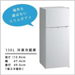 一人暮らし 家電 家電セット B(冷蔵庫・洗濯機・掃除機・電子レンジ・炊飯器)5点|milltown|05