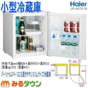 ハイアール 47L1ドア冷蔵庫(新品) JR-N47A-W...