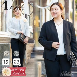 大きいサイズ 入学式 スーツ 母親 入園式 パンツスーツ ママ  入学式 入園式 服装 セレモニー ...